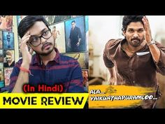 Ala Vaikunthapurramuloo (AA19) Hindi Dubbed full movie latest updates. Ala Vaikunthapuramloo features Allu Arjun, Pooja Hegde, and Sushant in the main lead role. The movie will soon release in its Hindi dubbed version. Hindi Movie Film, Hindi Movies Online Free, Telugu Movies Download, We Movie, Lead Role, Rabbi, Latest Updates, Good Movies, Cinema