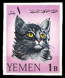 Cat stamp from Yemen, late 60s