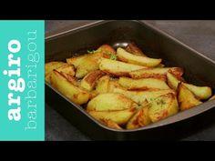 Πατάτες φούρνου με μπύρα από την Αργυρώ Μπαρμπαρίγου   Φτιάξτε αυτές τις ζουμερές πατάτες μπύρας στο φούρνο και συνοδεύστε νόστιμα τα κρεατικά σας!