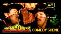 Chiranjeevi & Mohan Babu Comedy Fight Scene | Kondaveeti Donga Movie | V...