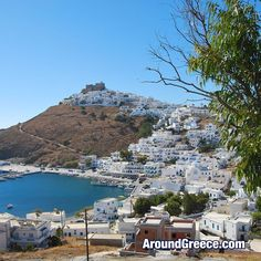 View from Pera Gialos on the beautiful Dodecanese island of Astypalaia!!