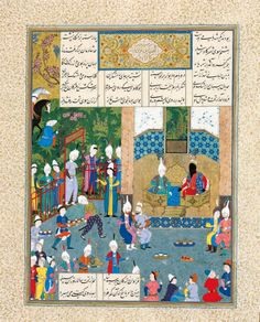 "Miniature from a copy of Firdawsi's Shah-nama. ""Kay Khusraw Welcomed by his Grandfather, Kay Kaus, King of Iran"" Iran, Tabriz; between 1520 and 1535"