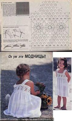 """White sun dress for girl ~ crochet yoke and fabric skirt ~~ http://crochetknitunlimited.blogspot.com/2013/02/for-girl.html [ """"White sun dress for girl ~ crochet yoke and fabric skirt…"""" ] # # #Crochet #Yoke, # #Crochet #Girls, # #Crochet #Dresses, # #Crochet #Patterns, # #Crochet #Dress #Girl, # #White #Sun #Dresses, # #Dresses #For #Girls, # #Baby #Dresses, # #Sundresses"""
