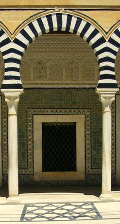 Médina, Al-Qayrawan, Tunísia