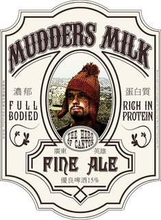 Mudders Milk label.  I would put this on a jug or carafe of Bailey's Irish Cream.  If I needed a kid's version, it would be chocolate milk.