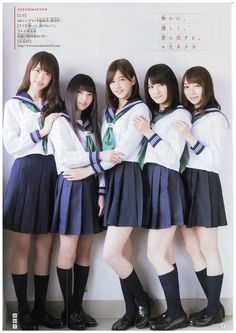Shared by *°~Sehun's waifu~°*. Find images and videos about girls, asian girl and school uniform on We Heart It - the app to get lost in what you love. School Girl Japan, School Uniform Girls, Girls Uniforms, High School Girls, Beautiful Japanese Girl, Beautiful Asian Girls, School Fashion, Girl Fashion, Pleated Skirt