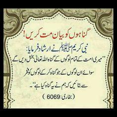 Prophet Muhammad Quotes, Imam Ali Quotes, Hadith Quotes, Muslim Quotes, Religious Quotes, Quran Quotes, Islam Hadith, Islam Muslim, Allah Islam