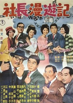 Black Pin Up, Japanese Film, Movies, Movie Posters, Akshay Kumar, Stars, 2016 Movies, Film Poster, Sterne