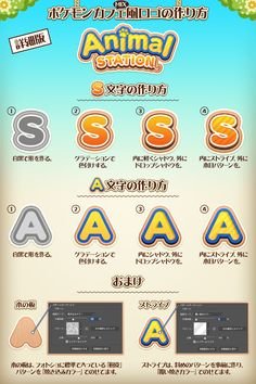 Gaming Banner, Game Ui Design, Japanese Logo, Game Concept, Game Logo, Text Design, Typography Fonts, Character Design, Teaching