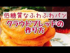 Cloud Bread, Snack Recipes, Snacks, Chips, Food, Snack Mix Recipes, Appetizer Recipes, Potato Chip, Potato Chips