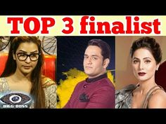 Check out the real details of Bigg Boss Season 11, Bigg Boss 11 Winner Name Result Updates, Bigg Boss 11 Grand Finale Result Updates, Runner-up and 2nd runner-up, Bigg Boss 11 Winner Name Leaked.