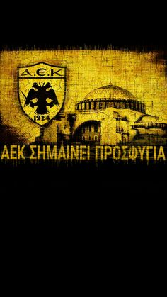 Byzantine Architecture, Picsart, Football, Wallpaper, Movies, Movie Posters, Soccer, Futbol, Films