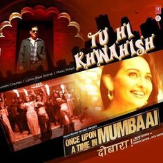 Tu Hi Khwahish Song Full Lyrics and Video