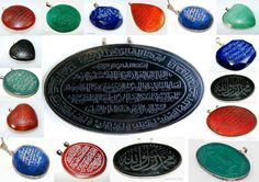 islamische Kalligraphie Lapis Amulett Talisman Anhänger islamic amulet Pendant