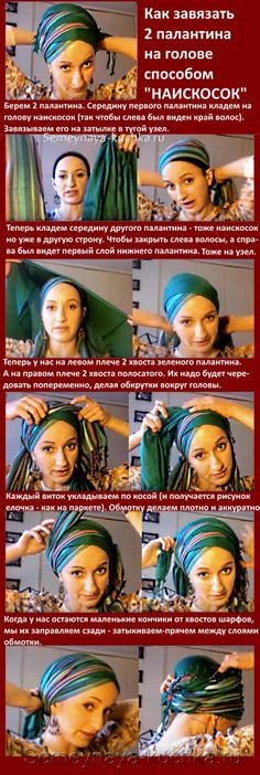 How To Tie My SINAR TICHEL,How to wrap a head scarf,Hair Snood, Head ...
