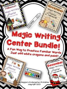 This bundle includes my previous Halloween and Fall Magic Writing Center Activities AND two new sets for November and December!Just have students to trace the sentences with a white crayon, color the picture, then paint with water colors or washable markers and watch the reading magic happen!