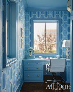 Arnoud Heather Krijt HK Designs interiors The Heights Little Rock Arkansas Parisian glamorous style home new custom build architecture Decor, Built In Desk, Fun Decor, Beautiful Office Spaces, Interior, Home, Interior Design, Wall Coverings, Cool Office Space