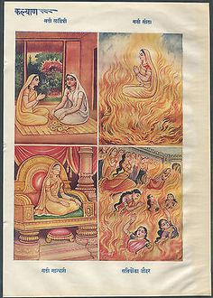 Prints, Posters & Paintings, Hinduism, Religion & Spirituality, Collectibles Page 31 Kali Hindu, India Painting, Hindu Dharma, Lord Shiva Painting, Vintage India, Poster Prints, Art Prints, Hinduism, Indian Art