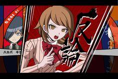 Persona 3 x Danganronpa crossover Atlus Games, Best Crossover, Shin Megami Tensei Persona, Akira Kurusu, Deadman Wonderland, Persona 4, Pattern Images, Sword Art Online, Great Artists