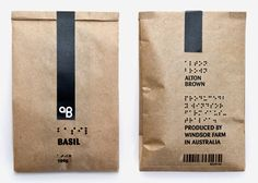 52 Ideas Design Paper Bag Packaging For 2019 Kraft Packaging, Bakery Packaging, Food Packaging Design, Coffee Packaging, Pretty Packaging, Packaging Design Inspiration, Book Packaging, Brownie Packaging, Takeaway Packaging
