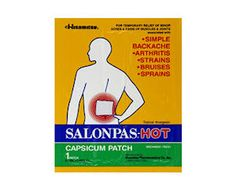 CVS - 2 Free Salonpas Pain Relieving Patches After Deal! http://www.mysavings.com/free-samples/CVS/55725/?pid=351487