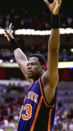Richest NBA Players of All Time | 18. Patrick Ewing $85 million