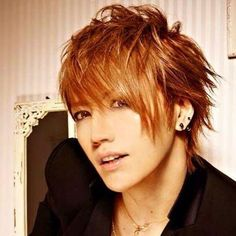 Shou -- What is happening to my life with his face right now? <3
