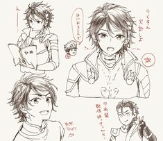 Dynasty Warriors, Chinese, Geek, Fantasy, Random, Drawings, Boys, Anime, Character