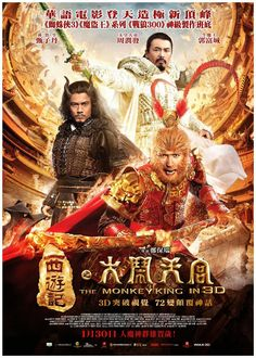 The Monkey King (2014) - Director: Pou-Soi Cheang. Starring: Donnie Yen, Yun-Fat Chow, Aaron Kwok. ( watch ful movie online video streaming ).