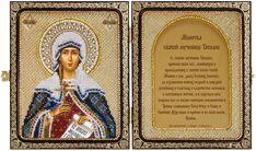 CE7109 The Great Martyr Tatiana of Rome