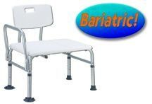 Transfer Bench 500 Lbs Capacity by Bath Care. $161.49. Extra large suction cups provide added safety. Height adjusts in 1 increments with unique Dual Column extension legs. Armrest is reversible to accomodate any bathroom. Durable blow-molded plastic bench and backrest accomodates individuals up to 500 Lbs.. 1 aluminum frame is lightweight sturdy and corrosion resistent. Limited Lifetime Warranty