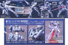 Bandai 1:144 HG GNXIII ESF Type GNX-609T Gundam Snap Model Kit