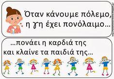 Diy For Kids, Crafts For Kids, 28th October, Greek Language, Autumn Activities, Kindergarten, Preschool, Classroom, Peace