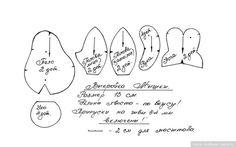 Выкройка Мышки Принцессы на горошине. Автор Наталья Гортункова. Смотрите Игрушки своими руками выкройки в нашем творческом разделе для рукодельниц Поделитесь