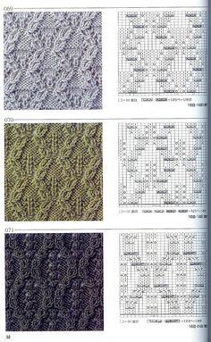 Японская книга узоров (спицы) 069