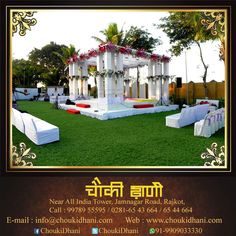 Chouki Dhani Resort Rajkot delivers spectacular wedding decoration ideas & theme in affordable price to mark lasting impression on every guest.