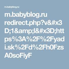 m.babyblog.ru redirect.php?v=1&l=https%3A%2F%2Fyadi.sk%2Fd%2Fh0FzsA0soFiyF