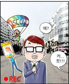 iscov wbtoon3