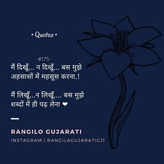 98 Best Hindi Quotes Images In 2019 Hindi Quotes