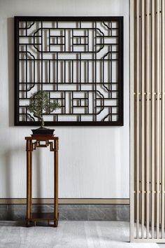 Centuries of rich culture expressed in interior design. The best chinese interiors to boost your inspiration Great decor ideas! Chinese Interior, Asian Interior, Modern Home Interior Design, Modern Entryway, Entryway Decor, Wall Decor, Entryway Lighting, Wall Lamps, Entryway Ideas