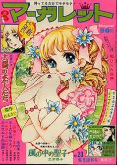 Big Eyed Flower Themed ...[]... Art by Feh Yes Vintage Manga