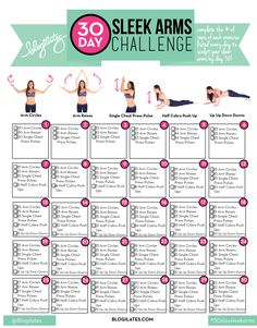 Hey guys! We've done 3 super successful 30 day challenges (flat abs, butt lift, thigh slimming) and now we are headed to our 4th challenge…30 day Sleek Arms!   Your moves are:   1. Arm Circles   2. Arm Raises   3. Single Chest Press Pulse   4. Half Cobra Pushup   5. Up Up Down Downs   Print the calendar out, follow it exactly every single day. You can break it up or do all at once. Just get it done. Reblog if you're in!   Here we go - time to define your beautiful, toned arms!   Love, Cassey