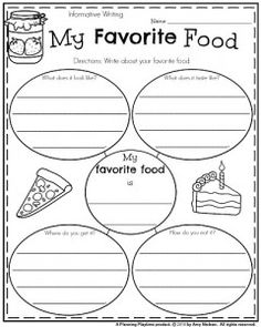 picture prompts for writing first grade
