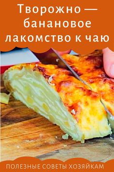 Russian Recipes, Vegan Vegetarian, Great Recipes, Good Food, Food And Drink, Cooking Recipes, Baking, Dinner, Breakfast