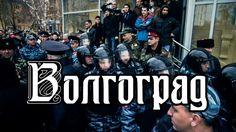 Навальный на открытии штаба в Волгограде [24.03.2017] - полная версия