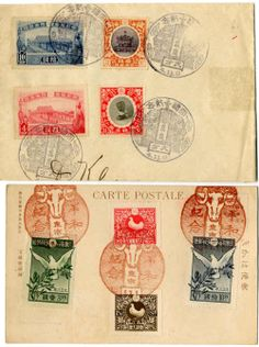 Beautiful. selectedcollecting:  Japan, 9 different stamps with special cancellations on 2 cards and 1 piece