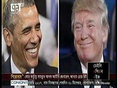 Special  Ekattor  TV  Bangladesh  news today 11 November 2016  bangla  news today #banglanews #newsbangla #bangladeshnews #latestbanglanews #updatebanglanews #todaybanglanews