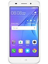 Get The Best Deal For Huawei Y3 2017 At Ideabeam Com Best Price For Huawei Y3 2017 Is Rs 10 600 In Sri Lanka Huawei Best Mobile Phone Mobile Phone Huawei