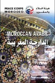 Friends of Morocco: Learning Moroccan Arabic