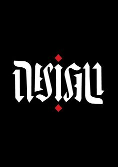 Typography ambigrams 3 This is the last edition... • typostrate - the typography and design blog